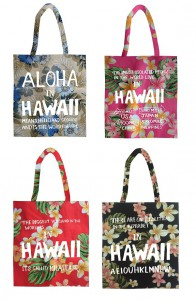 Talented Tote Bags