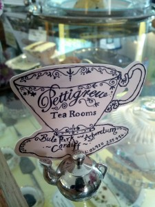 pettigrew tea rooms logo