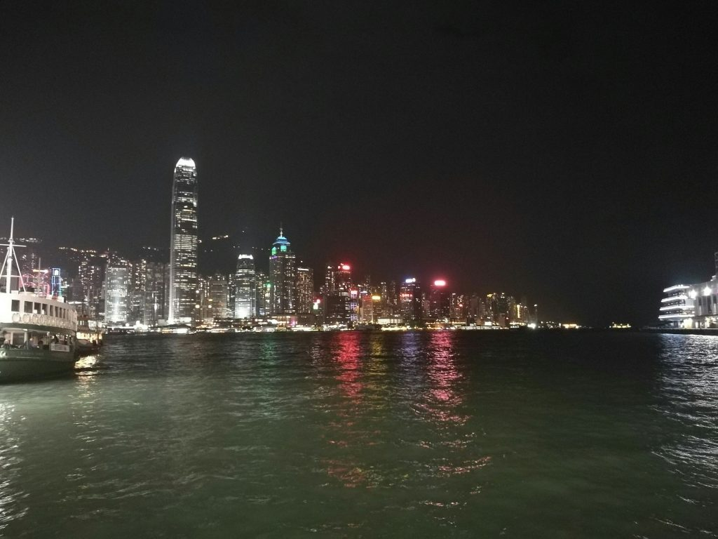Hong Kong from the Kowloon Star Ferry terminal